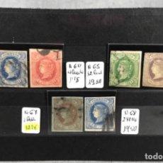 Sellos: LOTE X 6 SELLOS SERIE COMPLETA ISABEL II 1 ENERO 1864. Lote 103028707