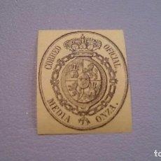 Sellos: 1855 - ISABEL II - EDIFIL 35 -MNH** - NUEVO SIN FIJASELLOS - ESCUDO DE ESPAÑA.. Lote 103143075