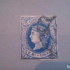 Sellos: 1864 - ISABEL II - EDIFIL 68.. Lote 103428223