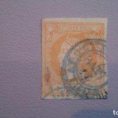 Sellos: 1860 - 1861 - ISABEL II - EDIFIL 52 - MATASELLOS AZUL - RARO. Lote 103436691