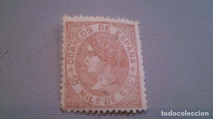 1867 - ISABEL II - EDIFIL 96 - BIEN CENTRADO - MNH** - NUEVO SIN FIJASELLOS (Sellos - España - Isabel II de 1.850 a 1.869 - Nuevos)