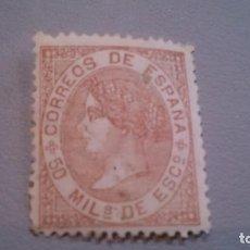 Sellos: 1867 - ISABEL II - EDIFIL 96 - BIEN CENTRADO - MNH** - NUEVO SIN FIJASELLOS. Lote 103535299