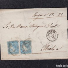 Sellos: 1865.- CACERES A MADRID. Lote 103602211