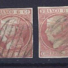 Sellos: EDIFIL 12 ISABEL II AÑO 1852. MATASELLOS PARRILLA NEGRA. LOTE DE 4 SELLOS.. Lote 103729375