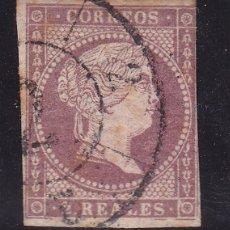 Selos: AA8- CLÁSICOS EDIFIL 46.USADO. Lote 103914947