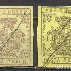 Sellos: C5D-SELLOS FISCALES ESPAÑA CLASICOS AÑO 1861 DIFERENTES TIPOS SI RESEÑADOS EN CATALOGO EDIFIL ALEMA. Lote 104194719