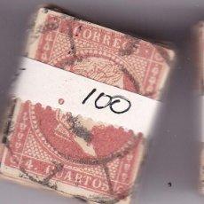 Sellos: STCJ- CLÁSICOS ISABEL EDIFIL 48. PASTILLA 100 SELLOS USADOS RUEDAS DE CARRETA 2 Y 7. Lote 104289407