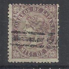 Sellos: ISABEL II 1868 EDIFIL 98 BARRADO VALOR 2002 CATALOGO 2.35 EUROS . Lote 104307451