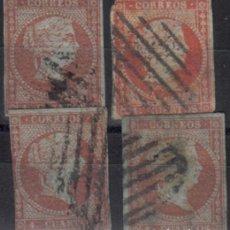 Selos: EDIFIL 40 USADO. ISABEL II 1855. 4 SELLOS MATASELLOS PARRILLA. DIVERSAS CALIDADES.. Lote 104992699