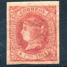 Edifil 64. 4 cuartos Isabel II, año 1864. Precioso, Nuevo con goma cuarteada..