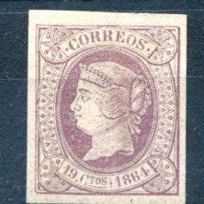 Edifil 66. 19 cuartos Isabel II, año 1864. Precioso, Nuevo con goma poco visible.