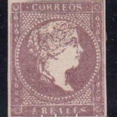 Sellos: 1855 EDIFIL Nº 50 ( * ). Lote 105370059