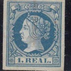 Sellos: 1860 - 1861 EDIFIL Nº 55 . Lote 105371387