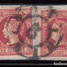 Sellos: 1860- 1861 EDIFIL Nº 53. Lote 105372439