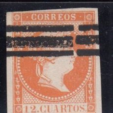 Sellos: 1855 EDIFIL Nº NE 1AS . Lote 105379699