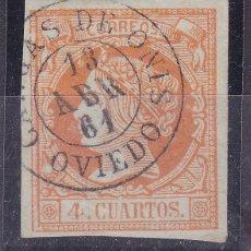 Sellos: AA13-CLÁSICOS EDIFIL 52. FECHADOR CANGAS DE ONIS OVIEDO. Lote 105654195