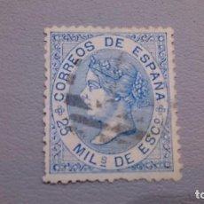 Sellos: 1868 - ISABEL II - EDIFIL 97 - BIEN CENTRADO - COLOR VIVO - LUJO.. Lote 106806191