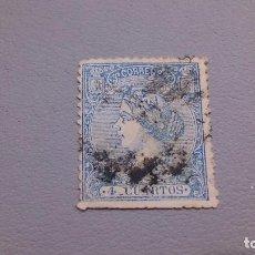 Sellos: 1866 - ISABEL II - EDIFIL 81 - CENTRADO.. Lote 106956339