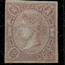 Sellos: +1865. EDIFIL 73 NUEVO CON CHARNELA *MH VC 570 CERTIFICADO. Lote 107829255