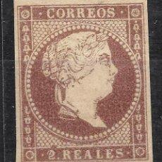 Sellos: AÑO 1855. EDIFIL 50 NUEVO *MNH. SIN CHARNELA. MUY RARO ASI, DE LUJO. Lote 107833895