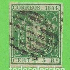 Sellos: EDIFIL 26. ESCUDO DE ESPAÑA. (1854) - PRECIO CATÁLOGO 150 €.. Lote 108807795