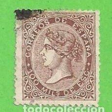 Sellos: EDIFIL 99. ISABEL II. (1868). PRECIO CATÁLOGO 102 €.. Lote 108808203