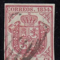 Sellos: ESPAÑA , 1854 EDIFIL Nº 33. Lote 109470583