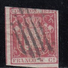 Sellos: ESPAÑA , 1854 EDIFIL Nº 24. Lote 109471707