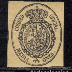 Sellos: ESPAÑA , 1855 EDIFIL Nº 35 / * / . Lote 109481003