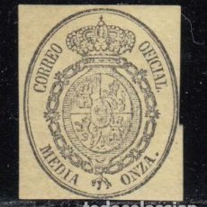 Sellos: ESPAÑA , 1855 EDIFIL Nº 35 / * / . Lote 109481099