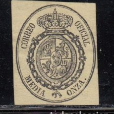 Sellos: ESPAÑA , 1855 EDIFIL Nº 35 ( * ). Lote 109481183