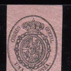 Sellos: ESPAÑA , 1855 EDIFIL Nº 36 / * / . Lote 109481407