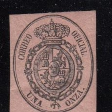 Sellos: ESPAÑA , 1855 EDIFIL Nº 36 / * / . Lote 109481483