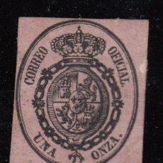 Sellos: ESPAÑA , 1855 EDIFIL Nº 36 ( * ). Lote 109481691
