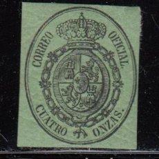 Sellos: ESPAÑA , 1855 EDIFIL Nº 37 / * / . Lote 109481823