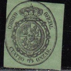 Sellos: ESPAÑA , 1855 EDIFIL Nº 37 / * / . Lote 109481867