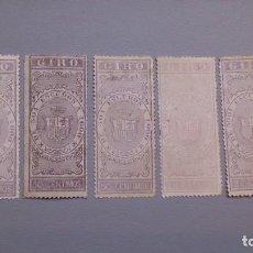 Sellos: ISABEL II - 5 SELLOS DE GIRO - NUEVOS.. Lote 110737091