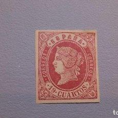 Francobolli: 1862 - ISABEL II - EDIFIL 60 - F - MNG - NUEVO - BONITO - GRANDES MARGENES Y REGULARES.. Lote 111039939