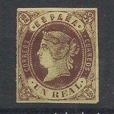 Sellos: ISABEL II 1862 EDIFIL 61 NUEVO(*) VALOR 2017 CATALOGO 87.-- EUROS. Lote 111047727