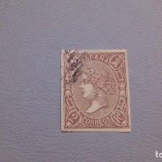 Sellos: 1865 - ISABEL II - EDIFIL 73 - F - BONITO - MARGENES IGUALADOS.. Lote 111049651