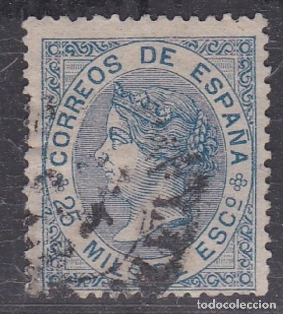 Nº 97 VENTICINCO MILESIMAS DE ESCUDO MATASELLADO . (Sellos - España - Isabel II de 1.850 a 1.869 - Usados)