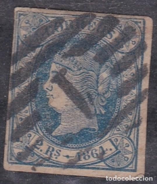 Nº 68 DOS REALES MATASELLADO CON PARRILLA Nº 1. (Sellos - España - Isabel II de 1.850 a 1.869 - Usados)