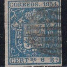 Sellos: ESPAÑA , 1854 EDIFIL Nº 26. Lote 111440691
