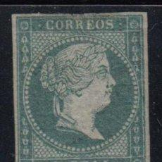 Sellos: ESPAÑA , 1855 EDIFIL Nº 41 / * / . Lote 111441483