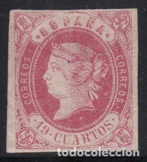 ESPAÑA , 1862 EDIFIL Nº 60 ( * ) (Sellos - España - Isabel II de 1.850 a 1.869 - Nuevos)