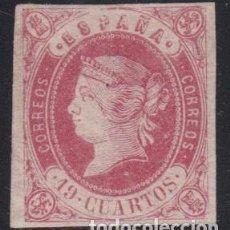 Sellos: ESPAÑA , 1862 EDIFIL Nº 60 ( * ). Lote 111443739