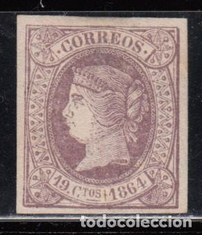 ESPAÑA , 1864 EDIFIL Nº 66 ( * ) (Sellos - España - Isabel II de 1.850 a 1.869 - Nuevos)