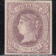 Timbres: ESPAÑA , 1864 EDIFIL Nº 66 ( * ) . Lote 114613539