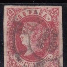 Sellos: ESPAÑA , 1862 EDIFIL Nº 60. Lote 111445143