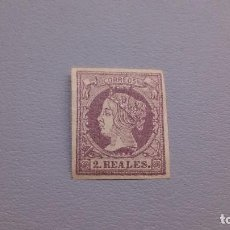 Sellos: 1860-1861 - ISABEL II - EDIFIL 56 - F - MNG - NUEVO.. Lote 112318795